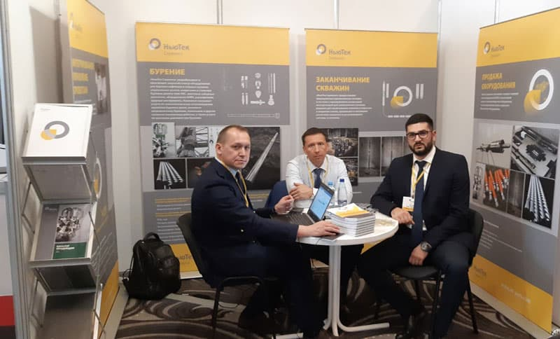 «NewTech Services participated in the Contractors' Exhibition as part of the Rosneft E&P Department 2018 Results and 2019 Goals Meeting held on May 20-22, 2019 in Samara, Russia